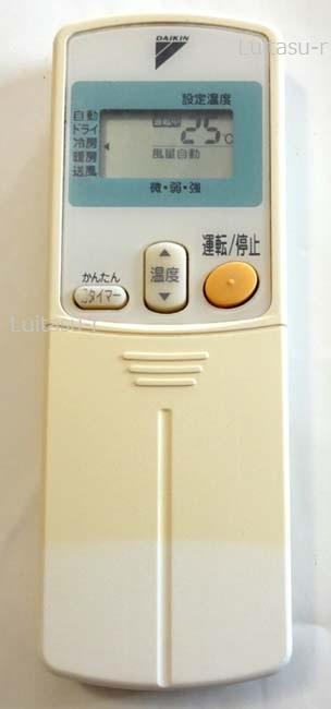 情熱セール 中古 DAIKIN ダイキン ARC430A9 限定特価 エアコン リモコン