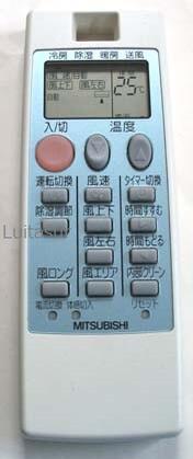 三菱 NA057 エアコンリモコン MITSUBISHI 25%OFF NAO57 中古 気質アップ
