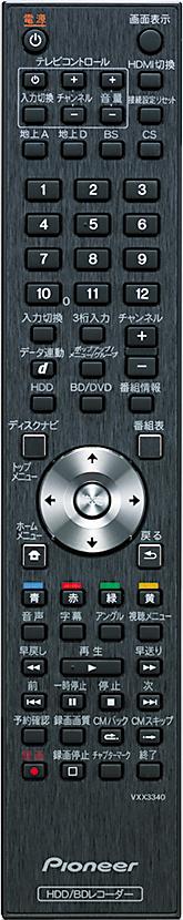 【在庫あり】 パイオニア VXX3340 (RRMCGA725WJPA) BD用リモコン