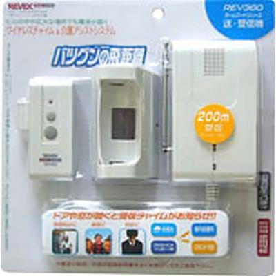 REVEX ドア窓センサー&受信チャイム REV360