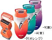 【在庫あり】 ナショナル KKD-2 脱毛器 ソイエ ES2027-A(青)