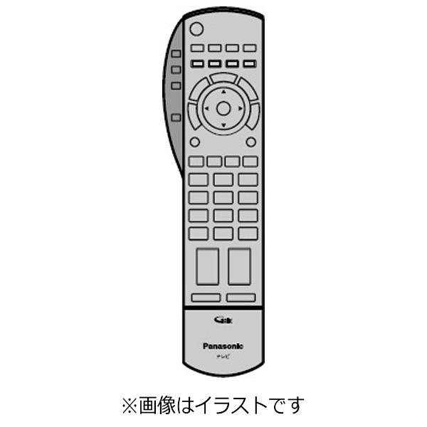 高級品市場 【在庫あり】 パナソニック テレビ用リモコン EUR7649Z20, するがや祇園下里 d6dd3589