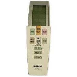 【在庫あり】 パナソニック エアコン用リモコン CWA75C2590X1