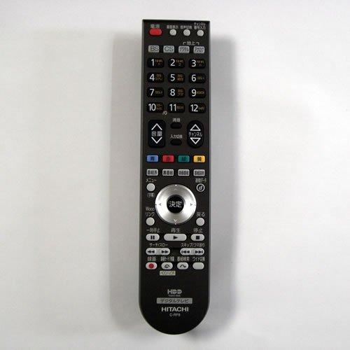 【在庫あり】 日立 テレビ用リモコン C-RP8 (P50-HR02 030)