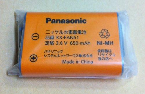 定形外郵便またはメール便 在庫あり 買物 パナソニック KX-FAN51 ディスカウント コードレス子機用電池パック