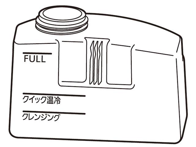 定形外郵便またはメール便 日本 在庫あり パナソニック 給水タンク EHSA95W7857 注目ブランド