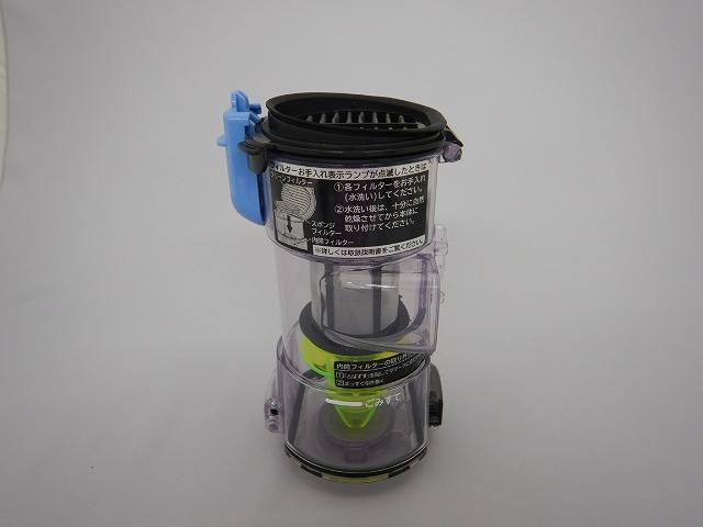 宅配便またはレターパック 日立 掃除機用ダストケースクミ 高級 限定モデル PV-BJ700G-010