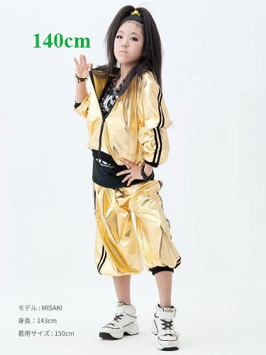 大人気 ふるさと割 キッズダンス COOLセットアップ~140cm~ゴールド RY001-140cm-go セットアップ ゴールド 140cm 大放出セール ダンス衣装