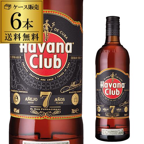 送料無料ハバナクラブ エクストラ 7年 即納最大半額 正規品 6本 ラム RUM ラム酒 スピリッツ 驚きの値段 長S
