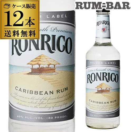 1本当り1,167円(税別) 送料無料ロンリコ ホワイト 12本 ラム RUM ラム酒 スピリッツ 長S