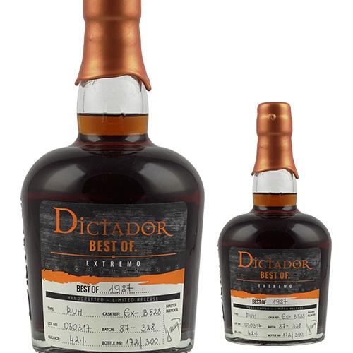 ディクタドール BEST OF 1987 エクストリーモ 700ml 44度 コロンビア ソレラシステム Dictador ラム RUM ラム酒 スピリッツ 虎S