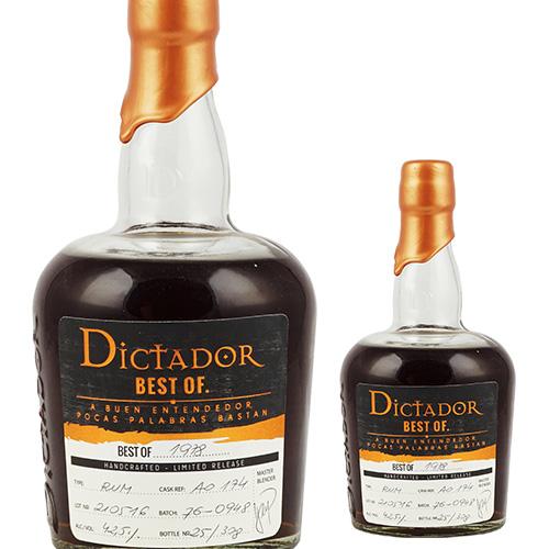 P3倍ディクタドール BEST OF 1978 ウイスキースタイル 700ml 42度 コロンビア ソレラシステム Dictador ラム RUM ラム酒 スピリッツ 虎S誰でもP3倍は 8/2 20:00 ~ 8/9 1:59まで