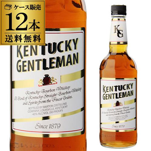 ケンタッキージェントルマン 40度 750ml ×12本 ケース販売 送料無料 バーボン アメリカン [ウイスキー][ウィスキー] 長S