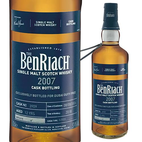 ベンリアック 2007 ピーテッドラムカスク シングルカスク 59度 700ml ウイスキー スコッチ スペイサイド シングルモルト