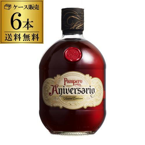 送料無料パンペロ メーカー在庫限り品 アニバサリオ アニヴェルサリオ 6本 ラム 長S 2020モデル ラム酒 スピリッツ RUM