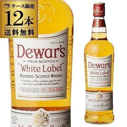 【送料無料】 デュワーズ ホワイトラベル 40度 700ml×12 40度 1ケース12本入 スコッチ ウイスキー ホワイトラベル DEWARS RSL