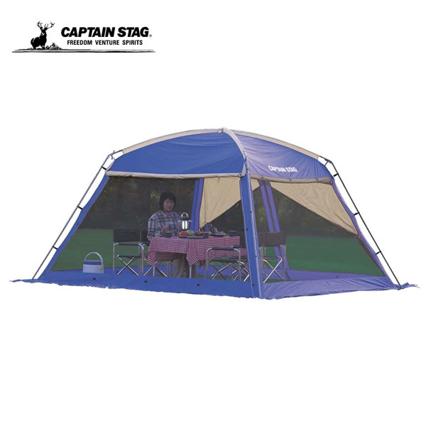 CAPTAIN STAG キャプテンスタッグ オルディナリビングスクリーンドーム340UV 340×340 【ネコポス不可】 【アウトドア ロムスポーツ ROM】