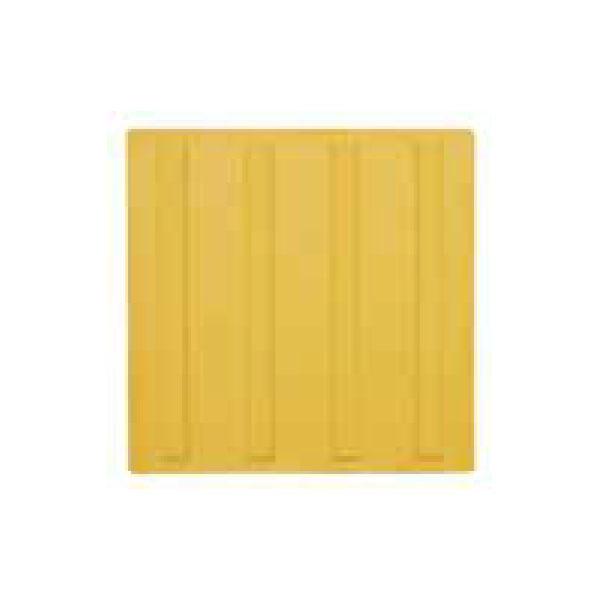 【20枚セット】点字パネル(ラバータイプ) ラインタイプ 300角 黄 アラオ AR-0905