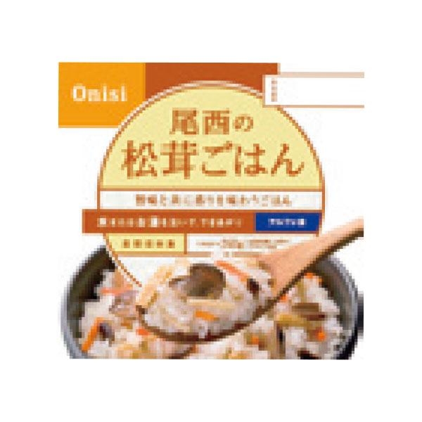非常食ごはん 松茸ごはん(1箱50食入り)8761-H