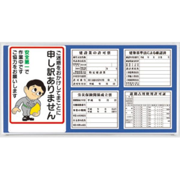超格安価格 法定表示板4点セット お願い標識1-B付き カラー鋼板タイプ HR-201B, 木村時計店 c9a393c5