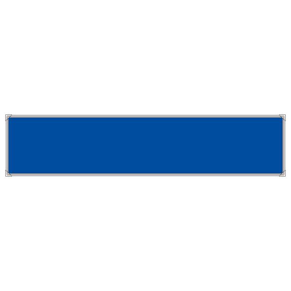 法定表示板用ベース 4点用横一列型 460×2110 HR-41