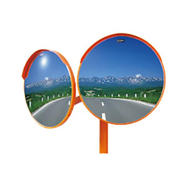 あ~るミラー 丸形 φ800 ブラケット付 二面鏡 メタクリル樹脂 アルミ裏板 カーブミラー 1MRA0800W ナック・ケイ・エス