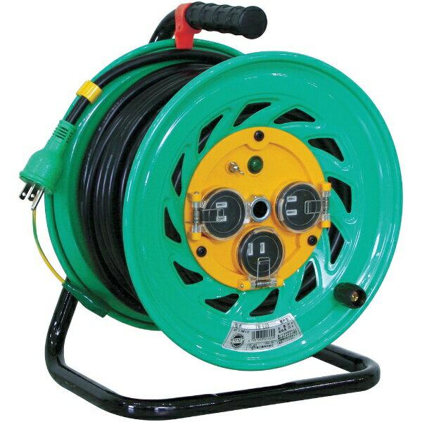 電工ドラム 防雨防塵型100Vドラム アース付 30m FWE33 日動工業