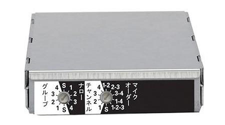 UNI-PEX 300MHz帯シングルワイヤレスチューナー ワイヤレスアンプ用 ユニペックス 美品 男女兼用 SU-350