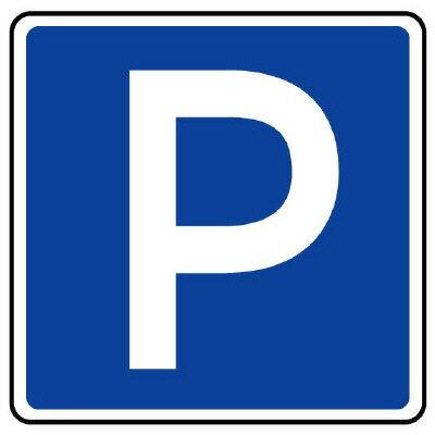 ユニット UNIT ギフト プレゼント ご褒美 売り込み 指示標識 駐車可 403 894-24
