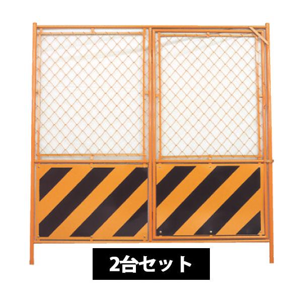 【送料無料】扉ガードフェンストラ 1800×1800 2台セット