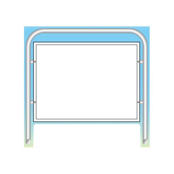 避難場所案内板 900×1200 片面仕様(シンボルマーク別売) 避難板101