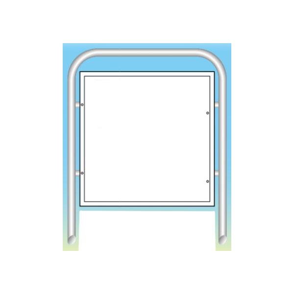 避難場所案内板 900×900 片面仕様(シンボルマーク別売) 避難板201
