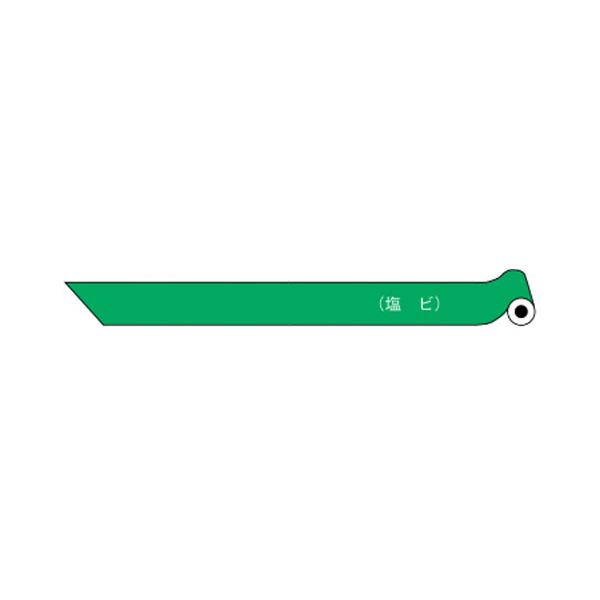 ガードテープ 緑 塩ビ 70m/m巾×100m巻 テープ102(70巾)