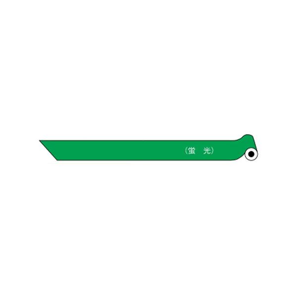 ガードテープ 18%OFF 蛍光緑 コンクリート用 70m !超美品再入荷品質至上! テープ105 m巾×30m巻 70巾