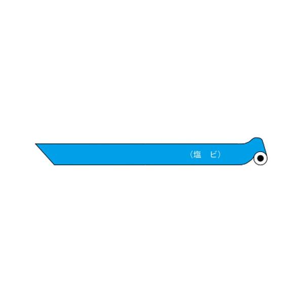 ガードテープ 青 塩ビ 100m/m巾×100m巻 テープ109(100巾)