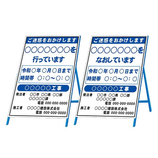 【特注製作】国交省工事件名板 高輝度反射 900 x 1200(鉄枠付)文字入料金含む