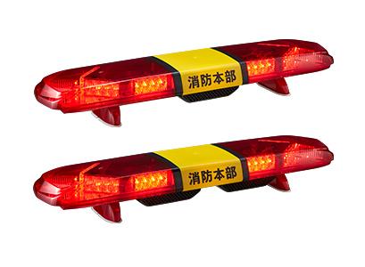 パトライト エアロウィング AZシリーズ 散光式警光灯 AZS-M1LYFR-RR-51N