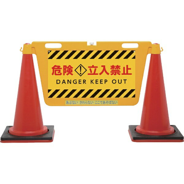 Reelex BIGバリアボード BBD-900C 中発販売