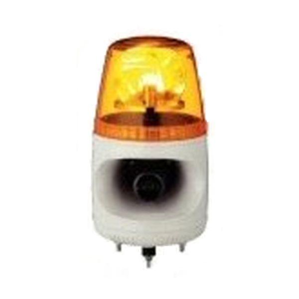 デジタル(アロー) AHVKB型 ホーンスピーカー型ハイブリッド電球回転灯 DC48V 黄 AHVKB-48-Y