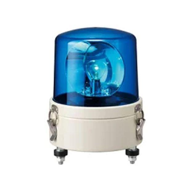 パトライト SKL-CA型 大型回転灯 AC100V 青 SKL-110CA-B