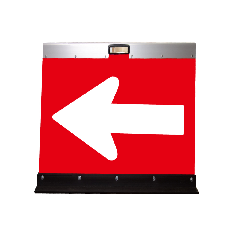 アルミ製折りたたみ矢印板(方向指示板)H500×W450(プリズム)赤地/白矢印