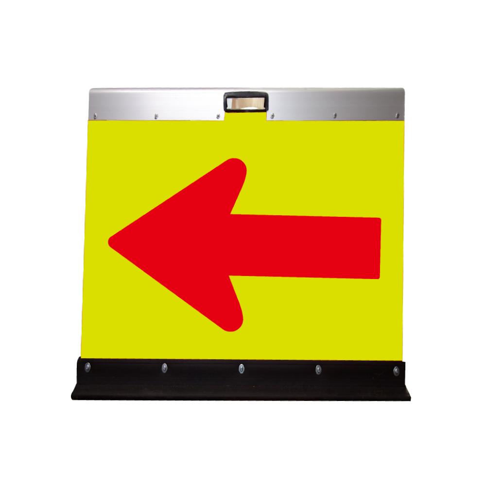 アルミ製折りたたみ矢印板(方向指示板)H500×W450(超高輝度プリズム)蛍光イエロー地/赤矢印