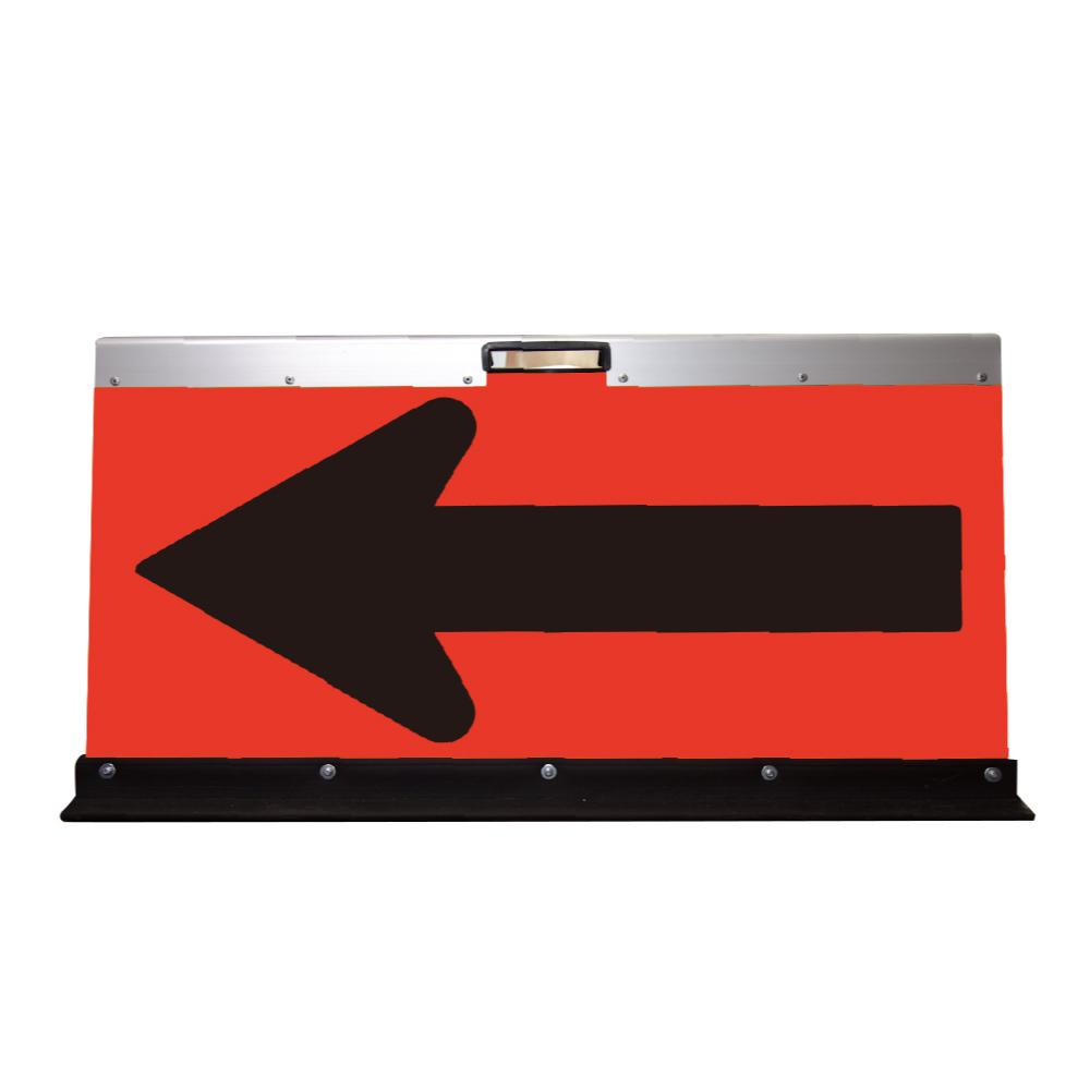 アルミ製折りたたみ矢印板(方向指示板)H500×W900(超高輝度プリズム)蛍光オレンシ゛地/黒矢印