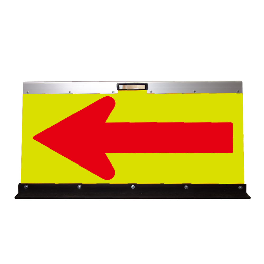 アルミ製折りたたみ矢印板(方向指示板)H500×W900(超高輝度プリズム)蛍光イエロー地/赤矢印