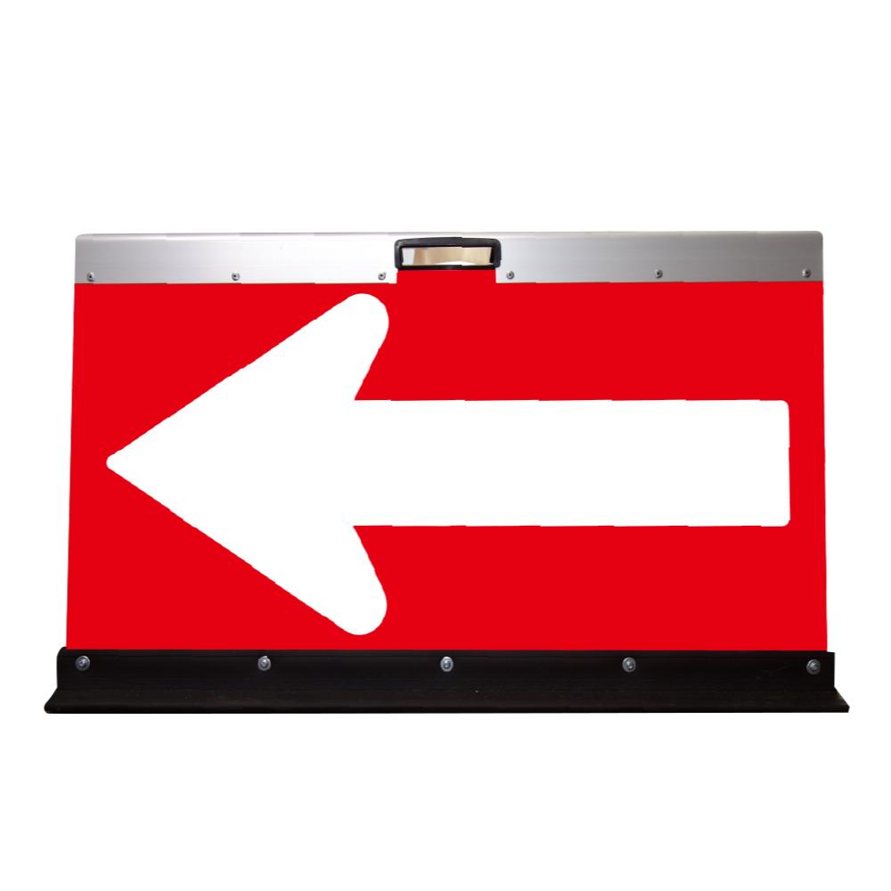 アルミ製折りたたみ矢印板(方向指示板)H500×W700(反射)赤地/白矢印