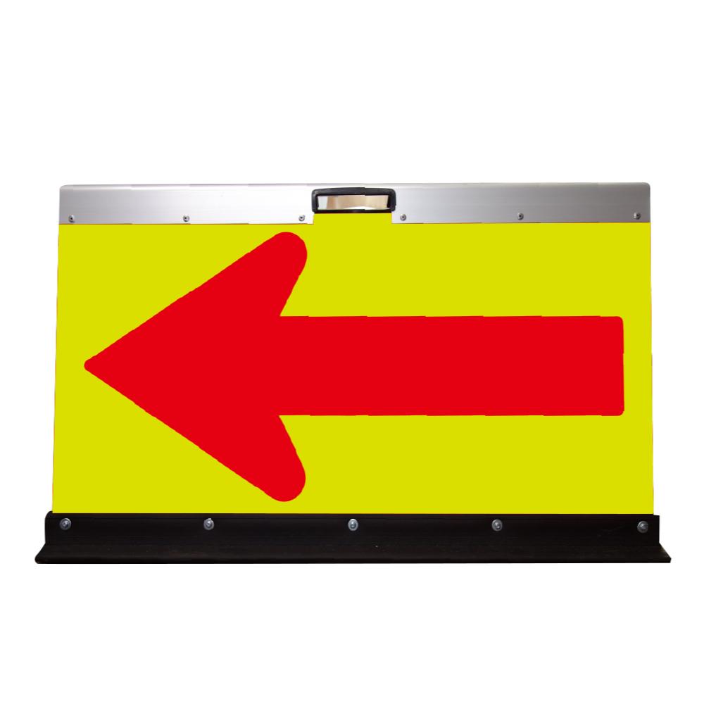 アルミ製折りたたみ矢印板(方向指示板)H500×W700(高輝度プリズム)蛍光イエロー地/赤矢印