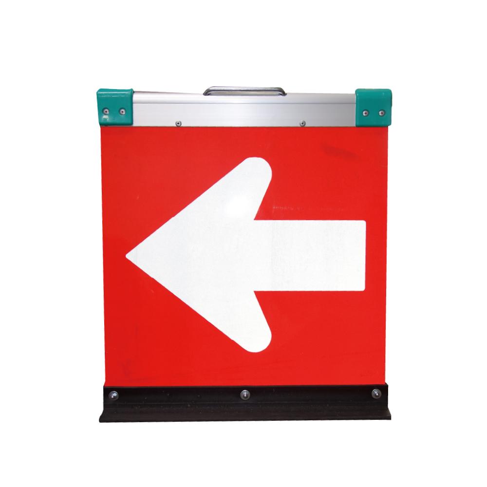 アルミ製山型矢印板(方向指示板)H500×W450(プリズム)赤地/白矢印
