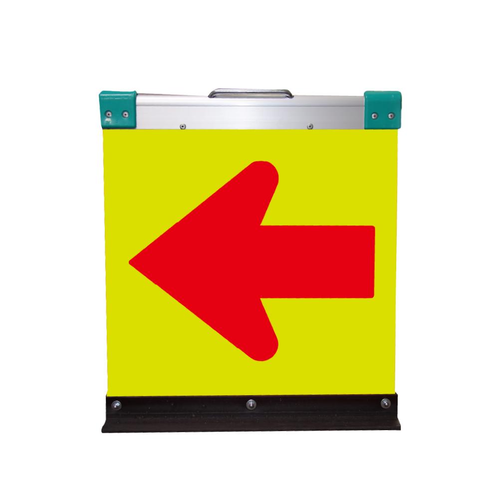 アルミ製山型矢印板(方向指示板)H500×W450(高輝度プリズム)蛍光イエロー地/赤矢印