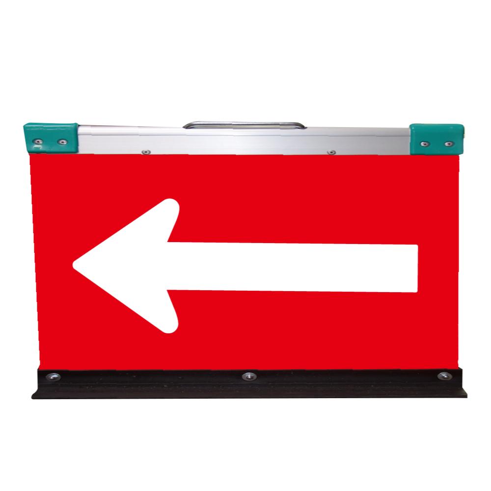 アルミ製山型矢印板(方向指示板)H550×W900(プリズム)赤地/白矢印