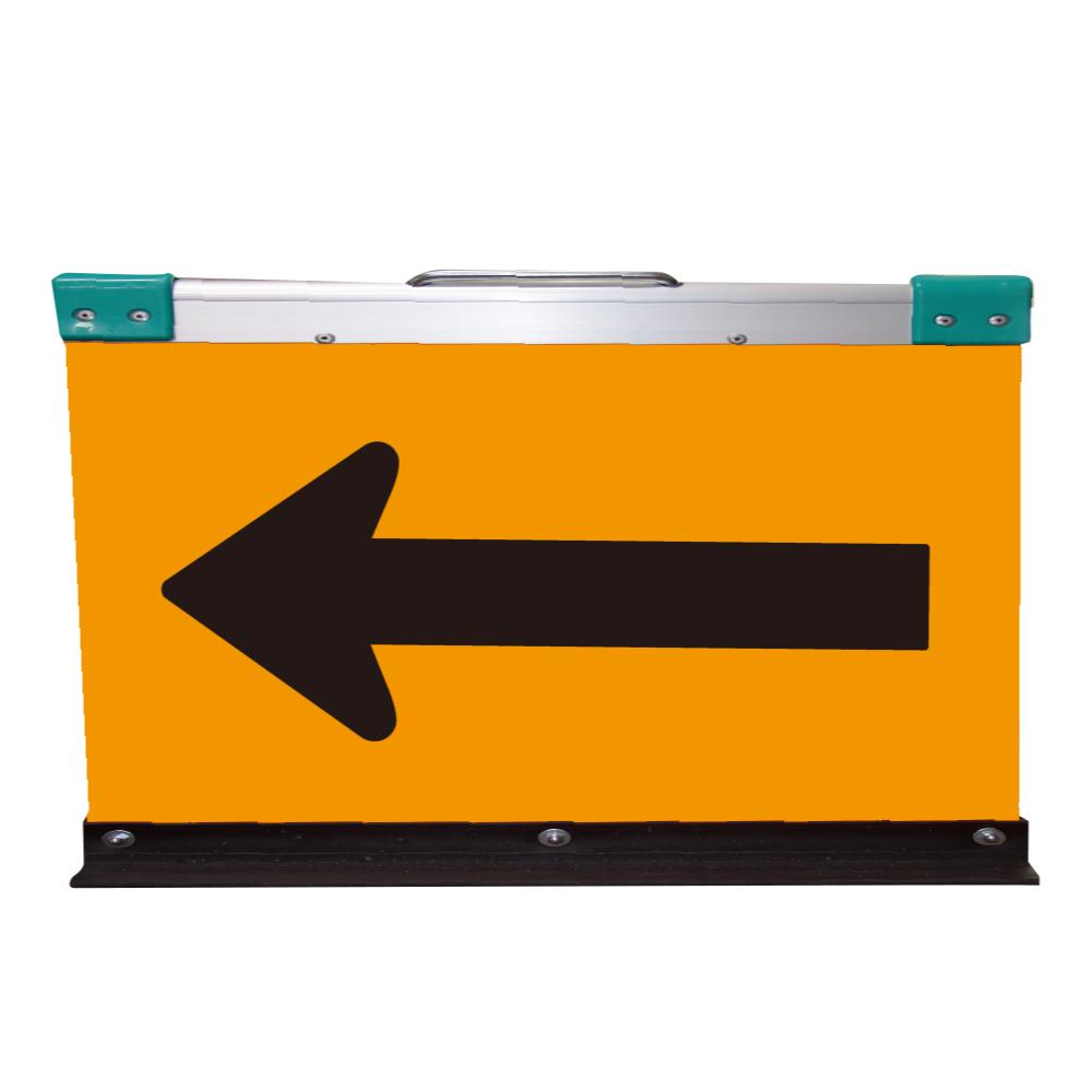 アルミ製山型矢印板(方向指示板)H550×W900(プリズム)オレンシ゛地/黒矢印